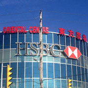 Illuminated letters for HSBC